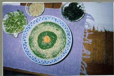 Savory Green Soup